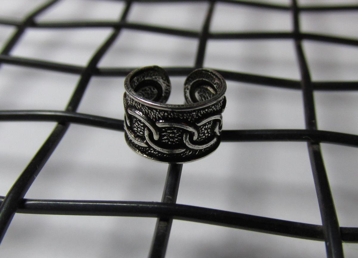 Fülgyűrű
