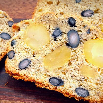 黒豆・栗・きな粉のスポンジケーキ