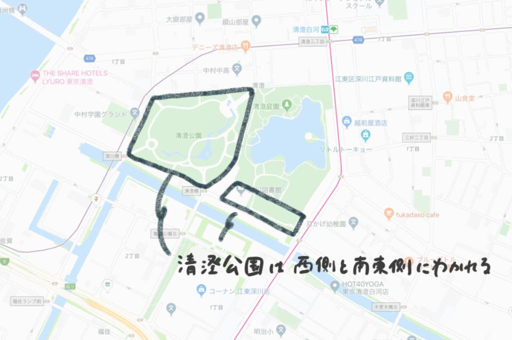 清澄公園の地図から
