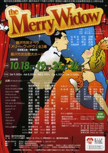 2008年ポスター