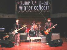 JUMP UP U-20 Winter Concert(文化レクリエーション)