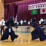 第33回全国高校銃剣道大会