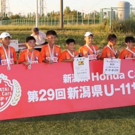 新潟県HondaCars杯第29回新潟県U-11サッカー大会準優勝のアルビU-12