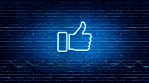 Facebook fait céder le gouvernement australien