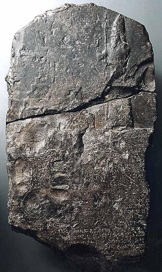A forma original da estela, uma espécie de pedra comemorativa com inscrições, do reinado de Nabucodonosor