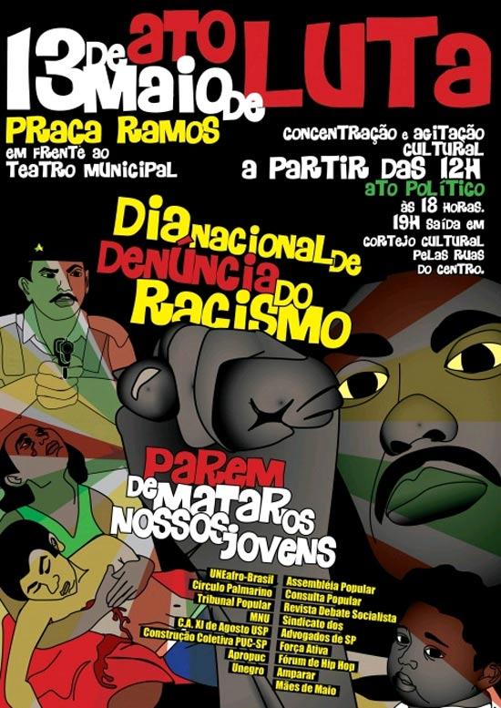 Cartaz da manifestação que acontece hoje no centro de SP