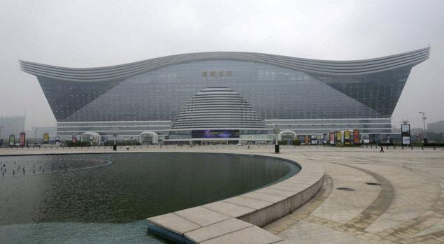 Vista panorâmica do edificio New Century Global Center, considerado o maior edifício do mundo