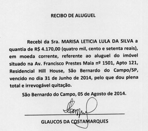 Recibos de Lula com data de 31 de junho