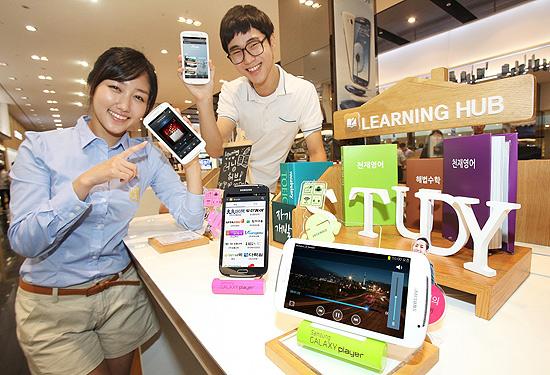 Imagem de divulgação da Samsung do recém-anunciado Galaxy Player 5.8, que roda o sistema Android 4.0