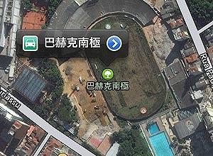 No aplicativo de mapas da Apple, o Parque Antárctica, antigo estádio do Palmeiras, aparece escrito em chinês
