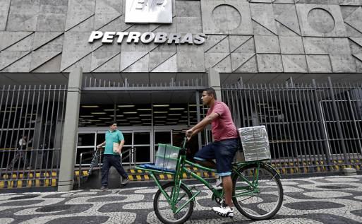 Veja a cronologia do inferno astral da Petrobras