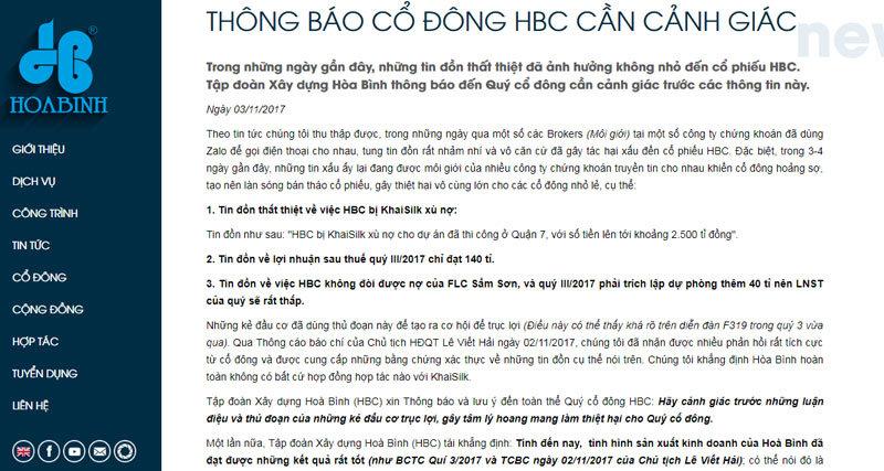 tin đồn,Trần Bắc Hà,Bầu Kiên,Nguyễn Đức Kiên,đại gia Việt,Khaisilk,Hòa Bình,ngân hàng,Lê Viết Hải,minh bạch,cổ phiếu