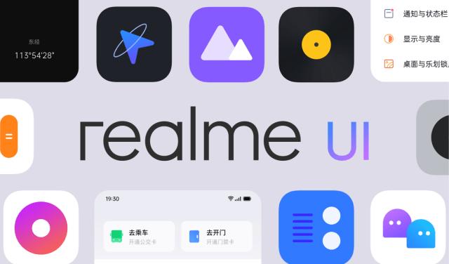 Realme UI