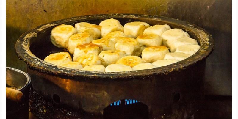 [台東市區] 七里香水煎包滷味(7里香)