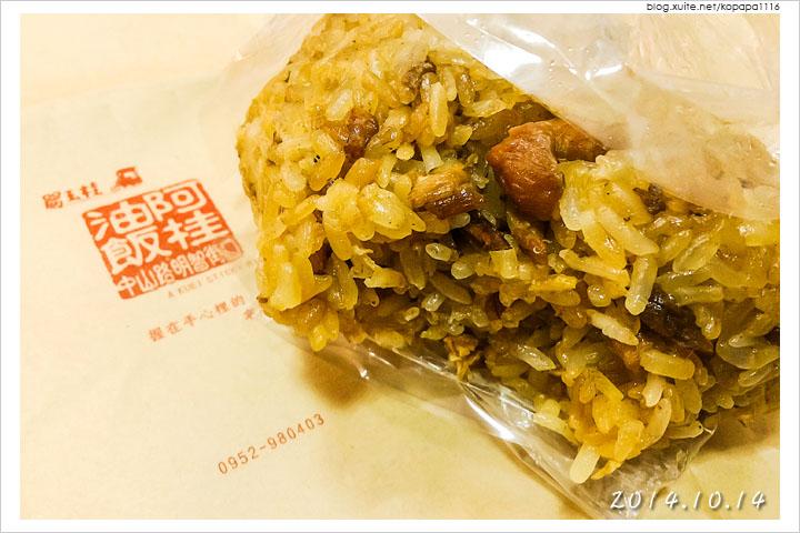 [花蓮市區] 阿桂油飯(嚴玉桂食堂)