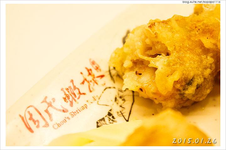 [台南安平] 周氏蝦捲-台南總店