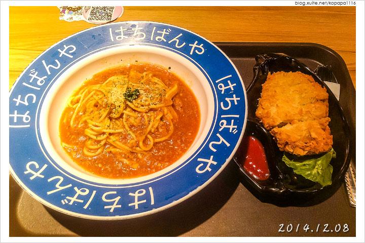 [台北統一時代百貨] GUGU廚房義式料理