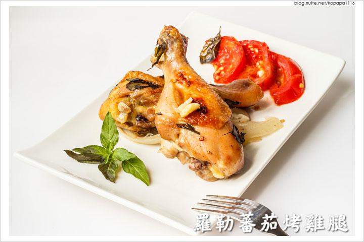 [小薛食譜] 羅勒蕃茄烤雞腿