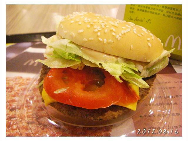 [麥當勞] 大美味牛肉堡