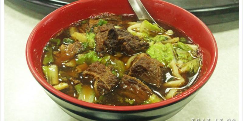 [花蓮新城] 台灣牛肉麵