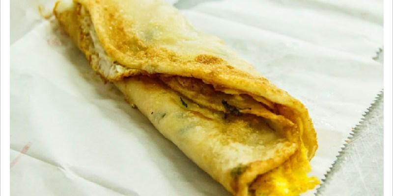 [花蓮市區] 拖車手工蔥油餅
