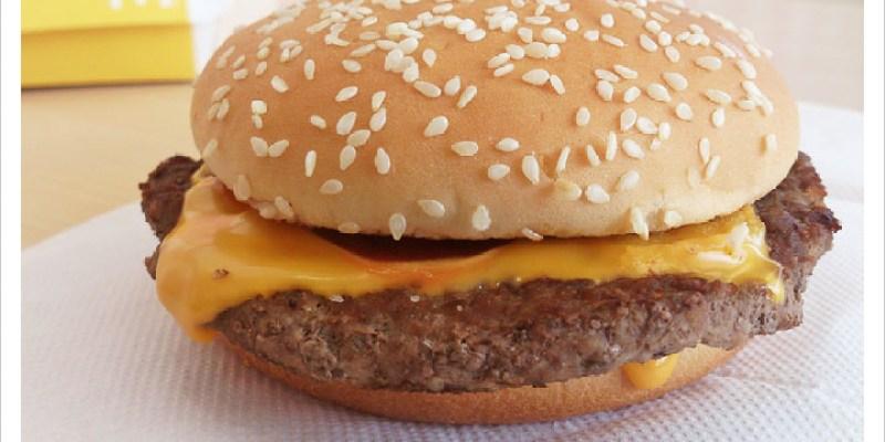 [麥當勞] 四盎司牛肉堡