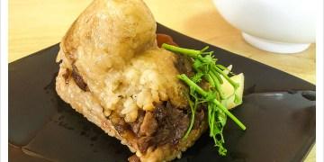 [花蓮吉安] 阿嬌肉粽