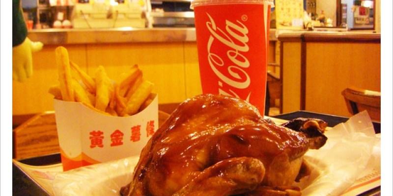 [宜蘭市區] 香雞城   令人懷念的手扒雞, 兒時記憶中的好滋味