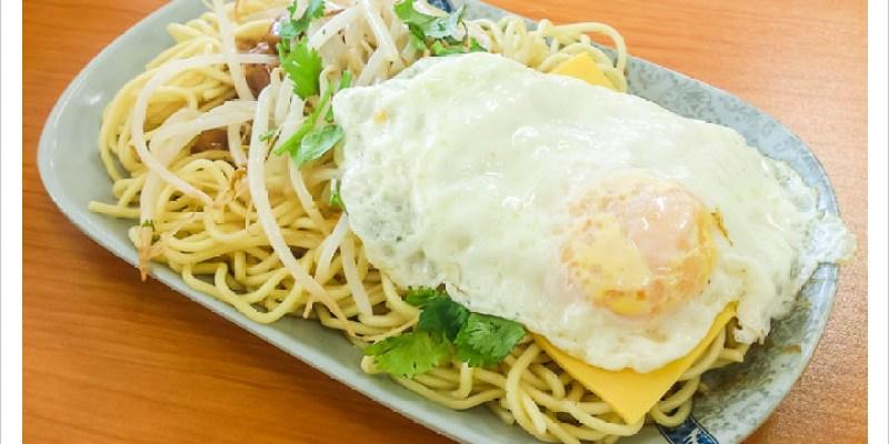 [花蓮市區] 東洋早餐