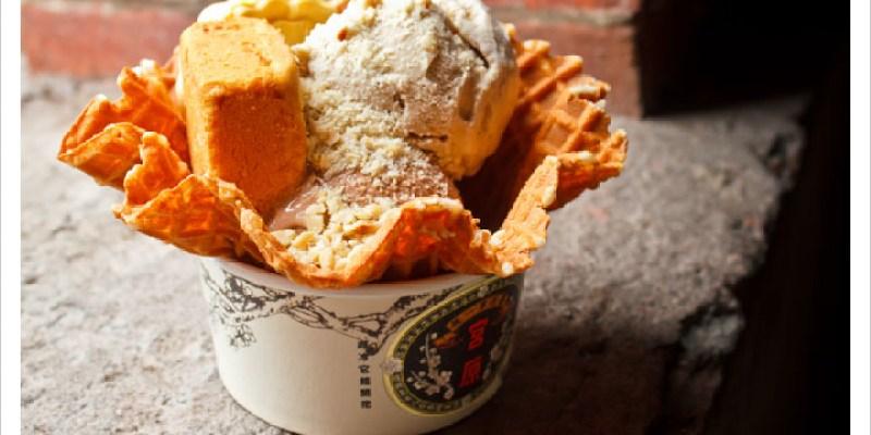 [台中中區] 宮原眼科 Miyahara   冰淇淋, 巧克力, 珍珠奶茶