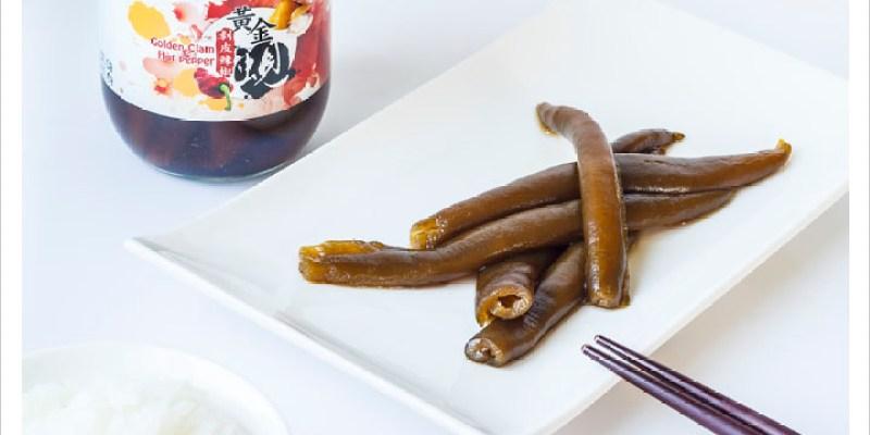 [花蓮壽豐] 立川漁場   黃金蜆伴手禮〈試吃邀約〉