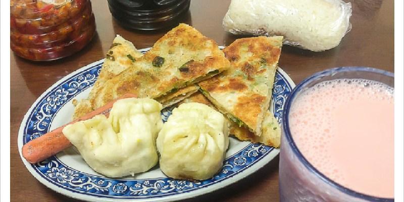 [花蓮美崙] 明昇早點(明昇早餐店) | 水煎包、蔥油餅、紅麴蛋餅