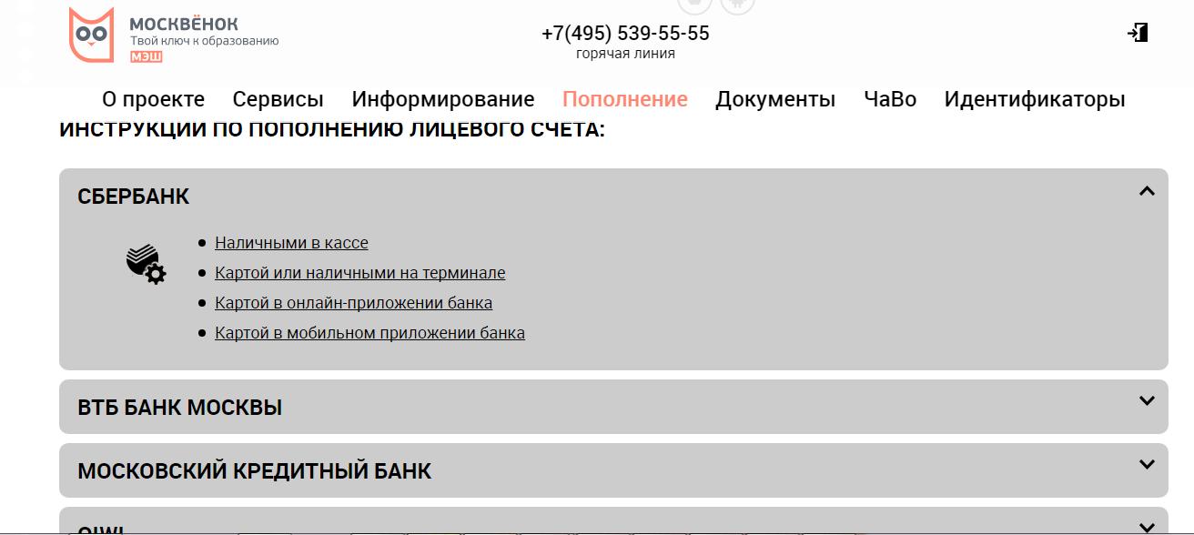втб страхование официальный сайт москва личный кабинет pgu.mos.ru
