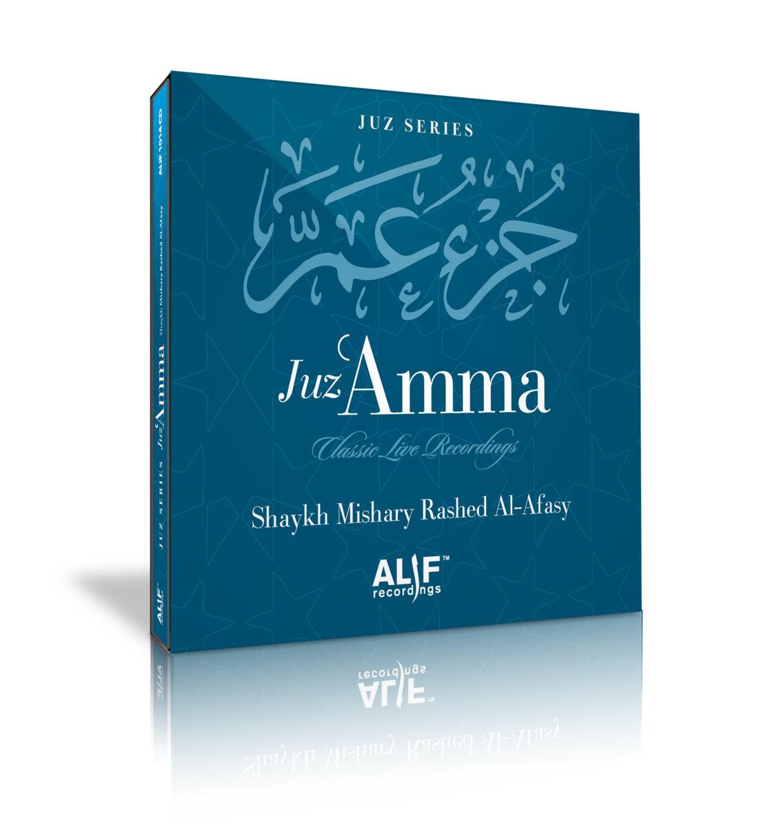 Al Lail Mishary Mp3 Downloads