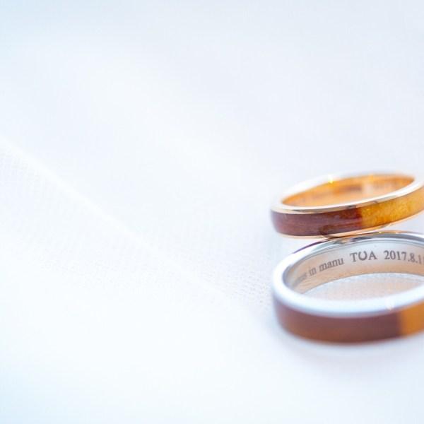 全てを叶える!?ラッキーシンボル『馬蹄形』マークの指輪の刻印【記念日の指輪 1/f エフブンノイチ】