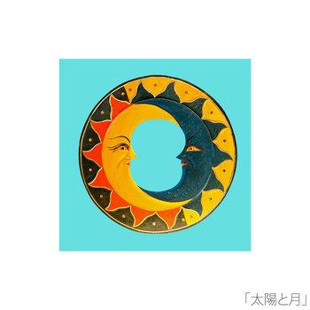 Snow Fox Apprentice - The Sun & Moon