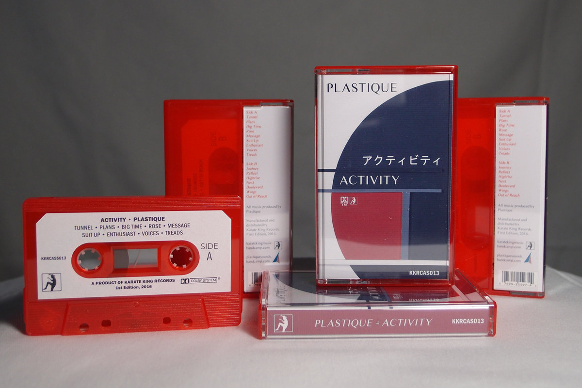 Plastique - Activity