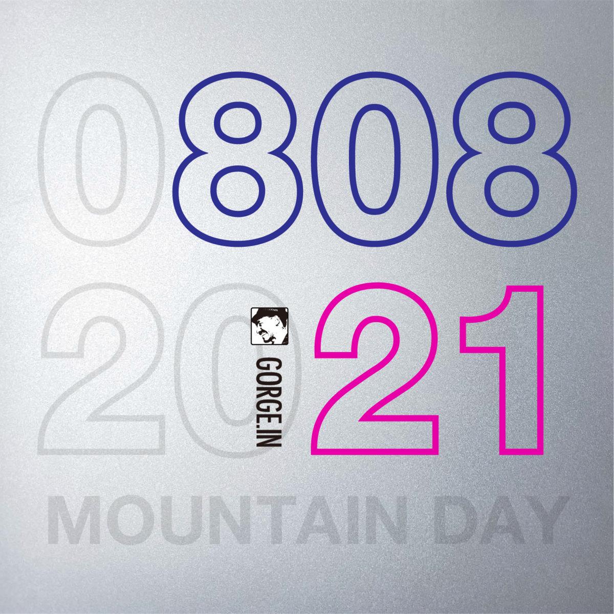 Various Artist – 0808 2021 Mountain Day v1.1