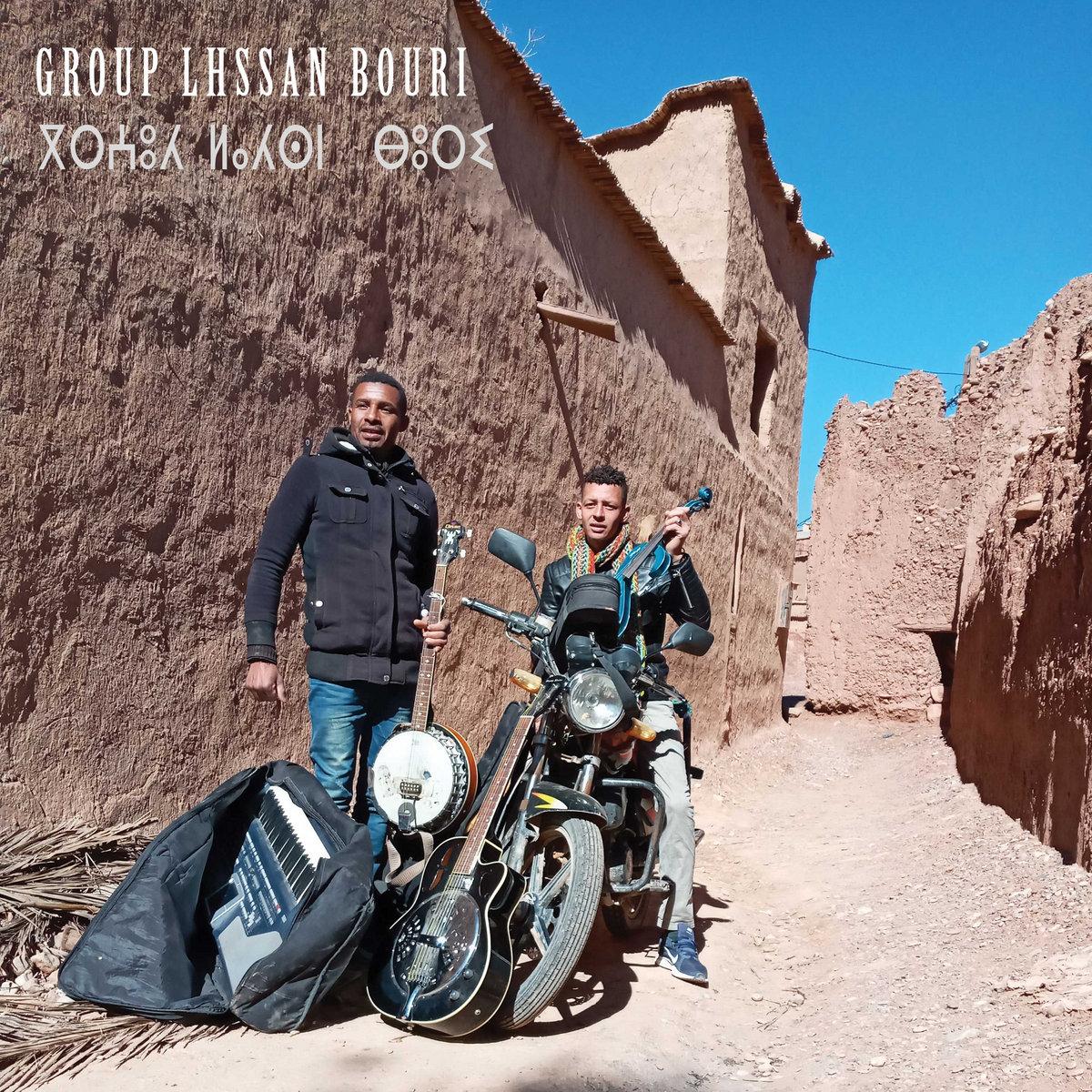 Group Lhssan Bouri – Group Lhssan Bouri
