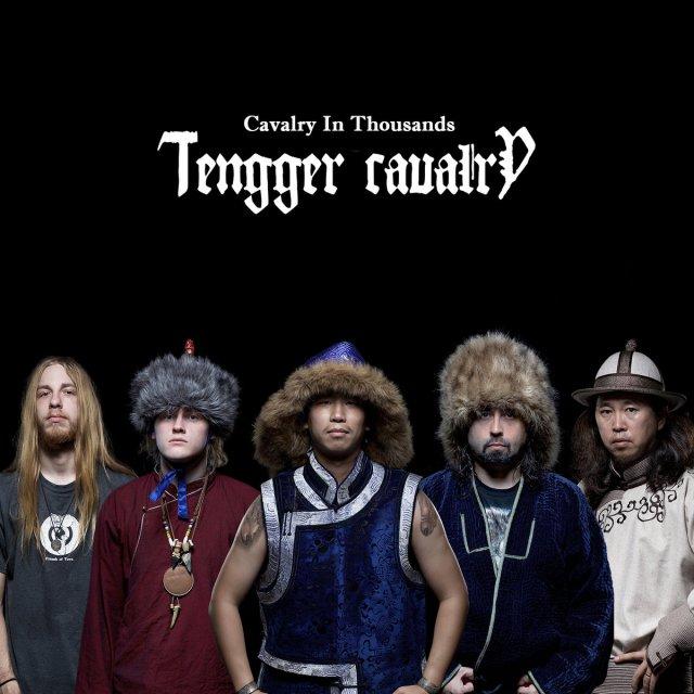 「Tengger Cavalry」的圖片搜尋結果