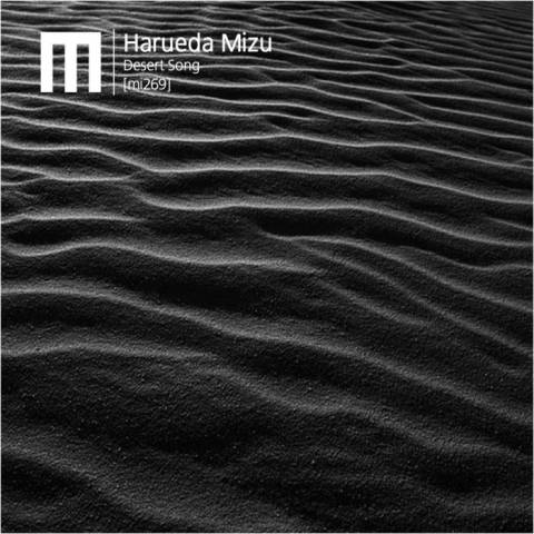 Harueda Mizu – Desert Song