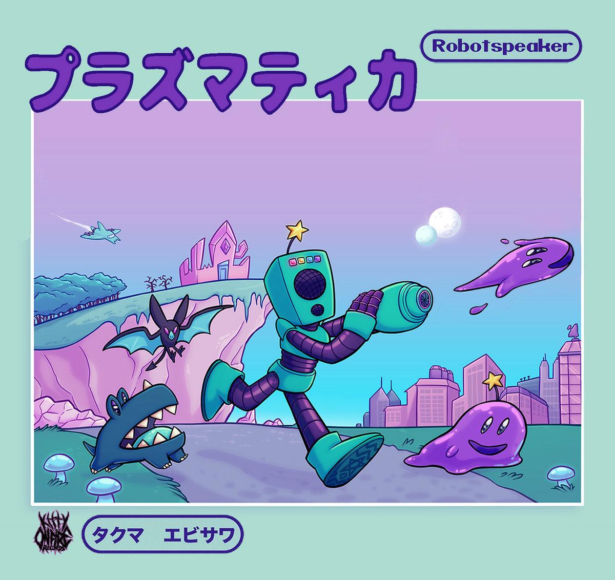 Robot Speaker – Plasmatica