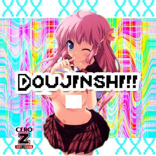 doujinshi meaning