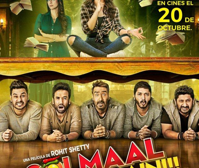Hum Saath Saath Hain Full Movie In Hindi Hd Download