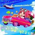 Ray_Oh – Shimoda Lively Drive