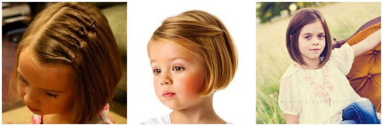 شعر قصير للبنات الصغار قصات شعر اطفال بنات