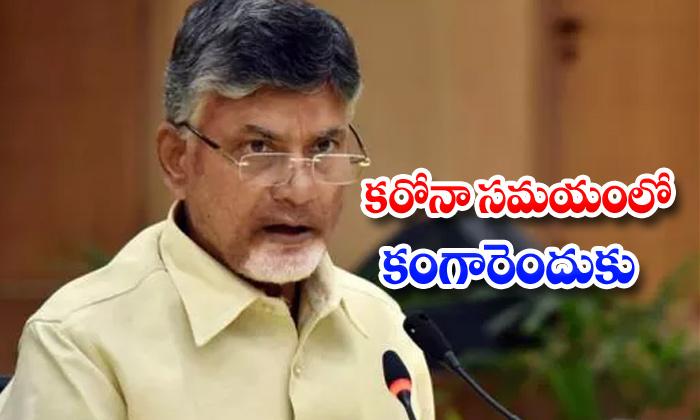Chandrababu complains to governor