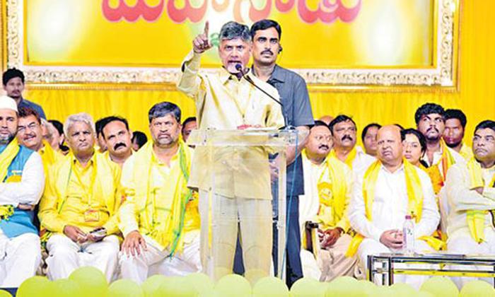 TDP Mahanadu 2020 To End In 6Hours