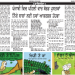 First time in Punjabi - Folktale Boardbooks - A charming gift for little ones by SHER-E-PANJAB