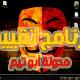 برنامج تقييم - مدونة أبو تيم